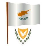 De golvende vlag van Cyprus Royalty-vrije Stock Afbeelding
