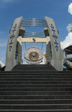 De Gong van de wereldvrede, Ambon, Indonesië stock afbeeldingen