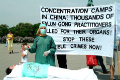 De Gong van Falun Stock Fotografie