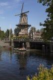 De Gooyer Windmill - Amsterdam - Netherlands Stock Images