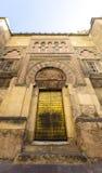 De gouden deur van Cordoba Stock Afbeelding