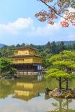 De Gouden Tempel van de Kinkakujitempel in Kyoto, Japan Stock Fotografie