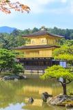De Gouden Tempel van de Kinkakujitempel in Kyoto, Japan Royalty-vrije Stock Foto's