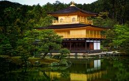 De Gouden tempel van Kinkaku ji Kyoto Japan royalty-vrije stock foto