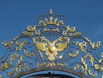 De gouden wapens van Rusland Royalty-vrije Stock Foto