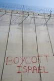 De graffiti van boycotisraël op Israëlische scheidingsmuur Stock Afbeeldingen