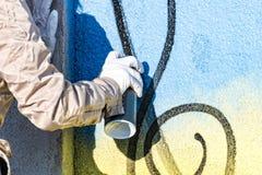 De graffiti wordt bespoten op de muur Royalty-vrije Stock Fotografie