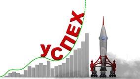 De grafiek van het succes vector illustratie
