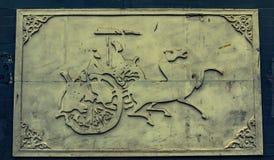 De gravure van de steen Royalty-vrije Stock Afbeelding