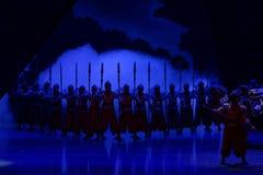 De grens wacht-vier handeling ` belemmerde inklaring ` - Epische de Zijdeprinses ` van het dansdrama ` stock foto