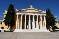 De Griekse Bouw van de Overheid Stock Fotografie