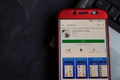 De grijze Anatomie van ` s - Atlas dev app op Smartphone-het scherm royalty-vrije stock afbeelding