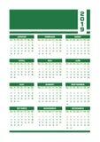 De groene Duitse kalender van 2019 vector illustratie