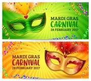 De groene en oranje Carnaval-geplaatste malplaatjes van de uitnodigingsvliegers van maskersmardi gras stock illustratie