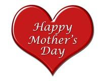 De Groet van de Dag van moeders Stock Fotografie