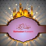 De groeten van de Ramadan in Arabisch manuscript Stock Afbeeldingen