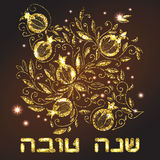 De groetkaart van Roshhashanah met granaatappel royalty-vrije illustratie