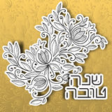De groetkaart van Roshhashanah met granaatappel stock illustratie