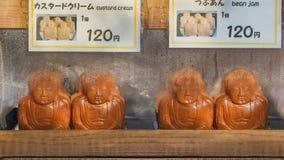 De grote cake van Boedha in Kamakura Royalty-vrije Stock Foto's