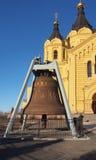 De grote klok van Alexander Nevsky Cathedral in Nizhny Novgo Stock Afbeelding