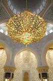 De Grote Moskee van Zayed van de sjeik Stock Fotografie
