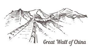 De grote Muur van China Getrokken de schetsillustratie van landschapschina hand royalty-vrije illustratie