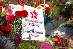 De grote overwinningsdag kan 9 in de grote Patriottische oorlog, het onsterfelijke regiment stock foto