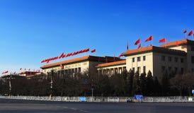 De grote zaal van China van de mensen Stock Foto's