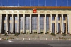 De grote Zaal van de Mensen Royalty-vrije Stock Foto