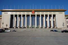 De Grote Zaal van de Mensen Stock Foto's