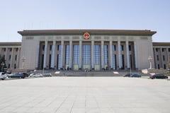 De Grote Zaal van de Mensen Royalty-vrije Stock Foto's