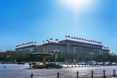 De Grote Zaal van de Mensen in Peking Royalty-vrije Stock Afbeeldingen