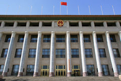 De Grote Zaal van de Mensen - Peking - China stock fotografie