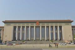 De Grote zaal van de mensen in Peking, China royalty-vrije stock foto's