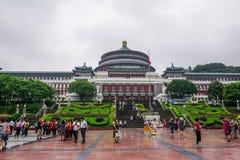 De Grote Zaal van mensen van Chongqing, China stock foto's