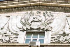De hamer en het sikkel communistische symbool Stock Afbeelding