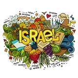 De hand van Israël het van letters voorzien en krabbelselementen