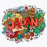De hand van Japan het van letters voorzien en krabbelselementen Stock Foto's