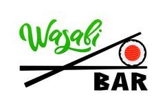 De handkalligrafie van de Wasabibar het van letters voorzien met sushi en stokken, embleem van Japans voedsel Vector royalty-vrije illustratie