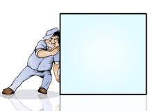 De harde lege doos van de duw vector illustratie