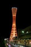 De haven van Kobe in Japan Stock Fotografie