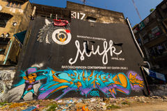 De heer HellYeah door Mamafaka Stock Foto's