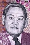 De heer Moilin Jean Ah-Chuen Stock Foto's