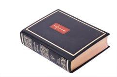 De heilige Bijbel royalty-vrije stock foto
