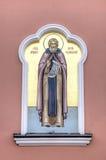 De heilige Kathedraal van de Drievuldigheid Saratov, Rusland royalty-vrije stock afbeelding