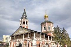 De heilige Kathedraal van de Drievuldigheid Saratov, Rusland stock fotografie
