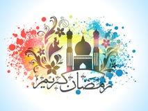 De heilige viering van maandramadan kareem met Moskee en Arabische tex stock illustratie
