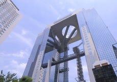 De Hemel die van de Umedastad Osaka Japan bouwen stock afbeeldingen