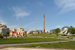 De herdenkings de Heldenstad van Minsk stock afbeelding