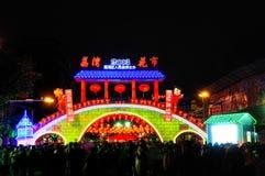 De herdenkingsboog van de markt van de Bloem in District Liwan Royalty-vrije Stock Afbeeldingen